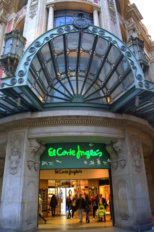 Barcelona shopping center stock photo