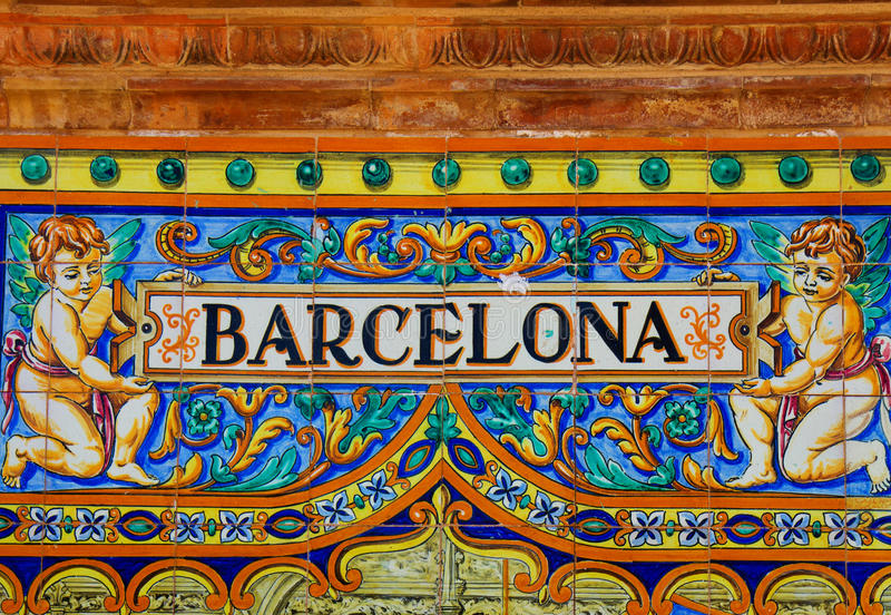 Barcelone signent plus d'un mur de mosaïque photo libre de droits
