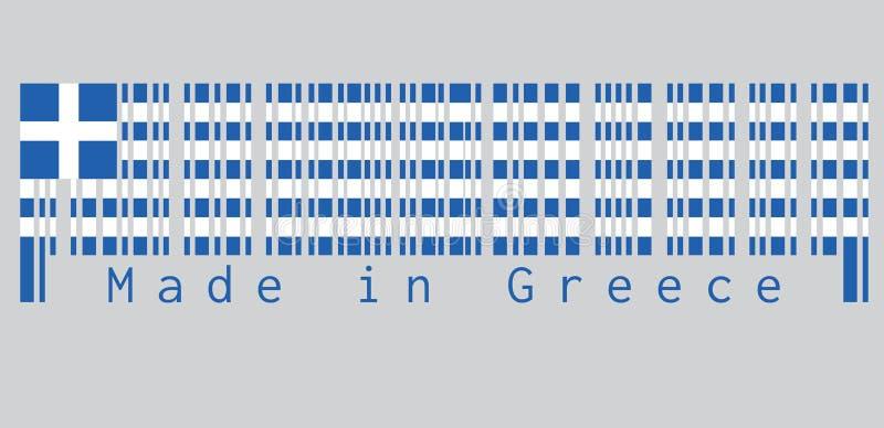 Barcode stellte die Farbe von Griechenland-Flagge, neun Streifen von Blauem und von weißem ein; ein weißes Kreuz auf einem blauen vektor abbildung
