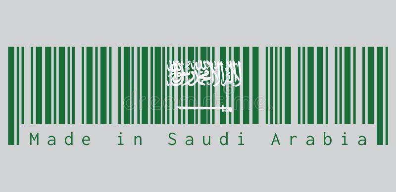 Barcode ustawia kolor Arabia Saudyjska flaga, zielonego pole z Shahada lub Muzułmańskiego kredo pisać nad horyzontalny saber, royalty ilustracja