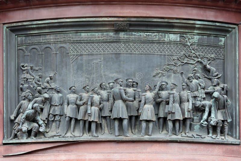 Barelief na piedestał statui Nicholas Ja obrazy stock