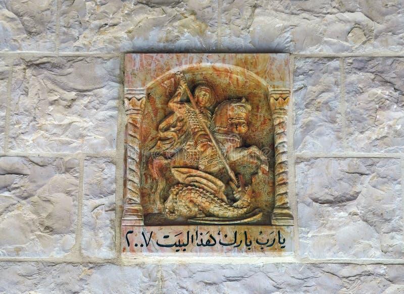 Barelief przedstawia St George obrazy royalty free