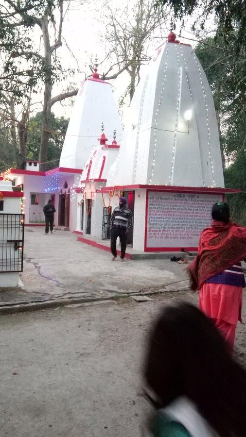 Barhi Shiv στοκ φωτογραφίες