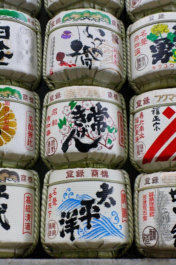 Barilotti di causa in Meiji Shrine a Tokyo immagini stock