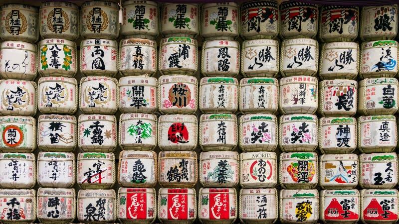 Barils avec le saké en Meiji Shrine de différentes brasseries du Japon, appelées komokaburi, Tokyo, Japon photographie stock libre de droits