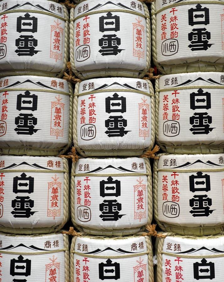 Barils de raison - Japon images stock