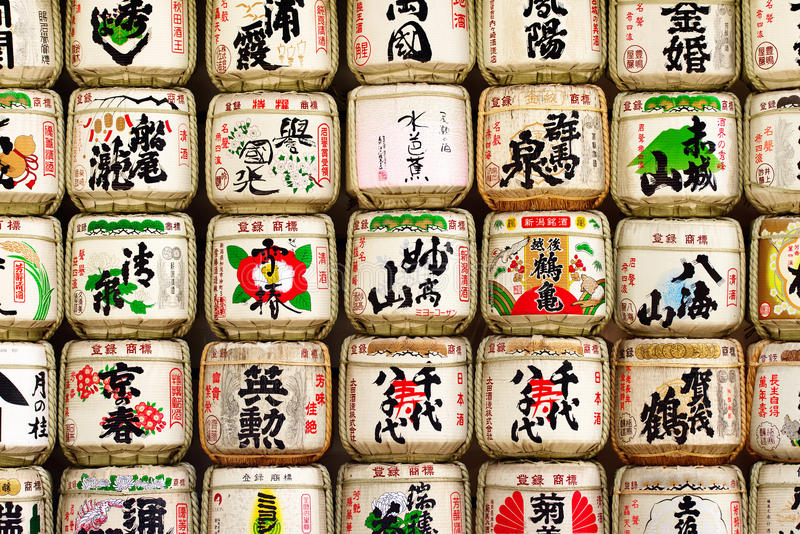 Barils de saké photographie stock libre de droits
