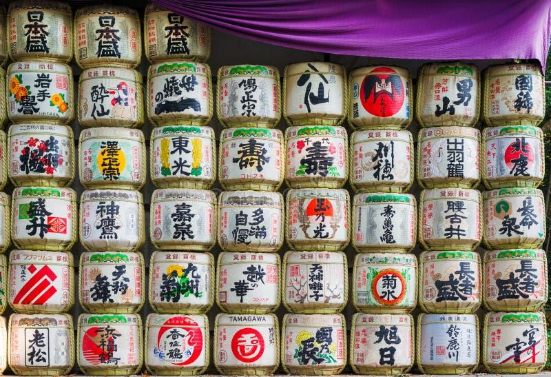 Barils de saké chez Meiji Jingu à Tokyo photographie stock