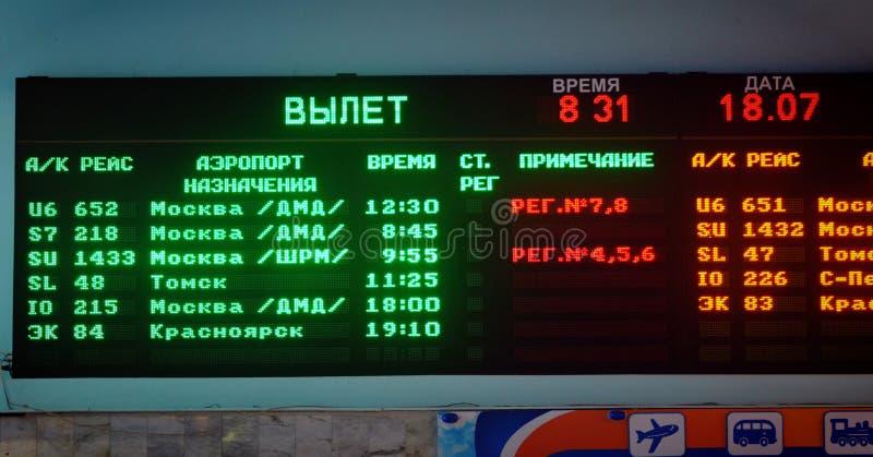 Barnaul, Russie 18 juillet 2018 hall d'enregistrement de passager à l'aéroport de Barnaul image libre de droits