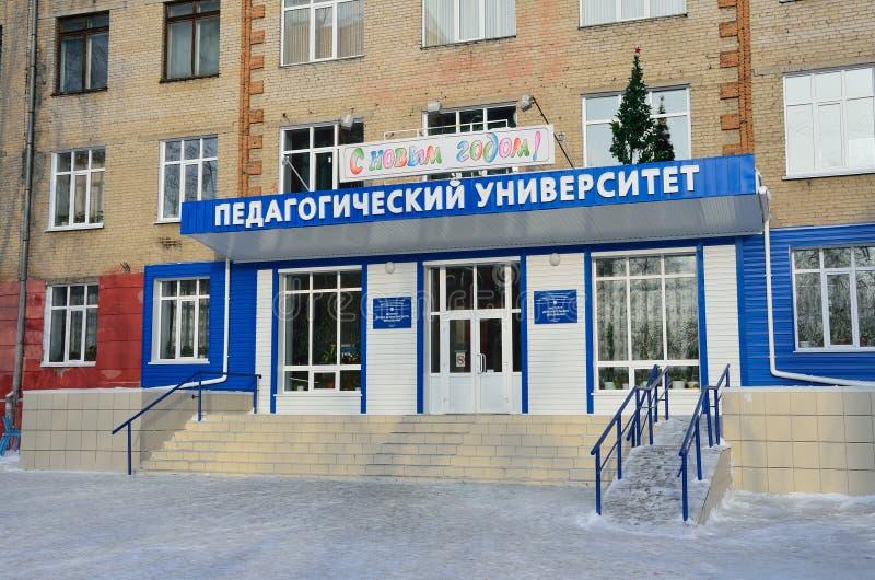 Barnaul Ryssland, Januari, 14, 2016, inget, pedagogiskt universitet i Barnaul royaltyfri foto
