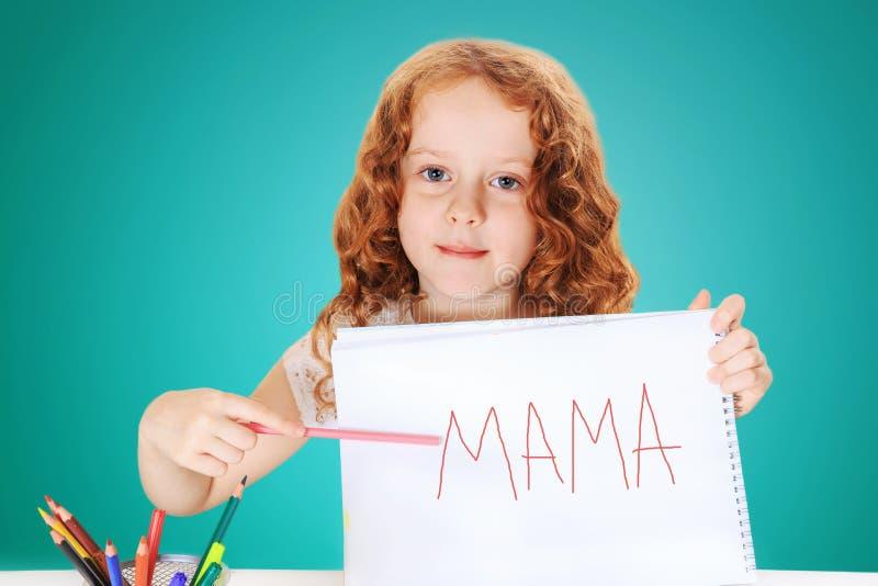 Barnet skrev papperet för din mamma royaltyfri fotografi