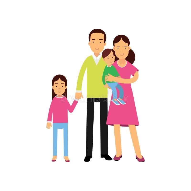 Barnet uppfostrar anseendet med deras två ungar, lycklig illustration för vektor för familjbegrepp vektor illustrationer