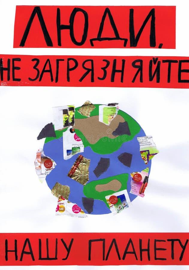 Barns förorenar ekologiska affisch 'folk, inte vår planet ', Rysk text royaltyfri fotografi