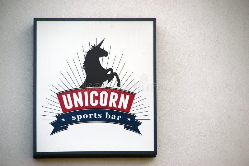 Barra de deportes del unicornio imagen de archivo libre de regalías