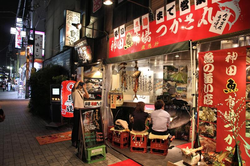 Barra de sushi de Tokio imagen de archivo