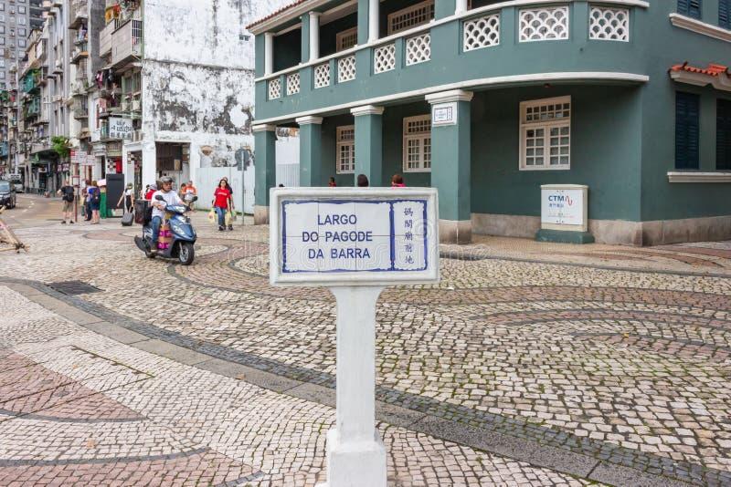 Barra kwadratowa pobliska Ma świątynia, Macau obraz royalty free