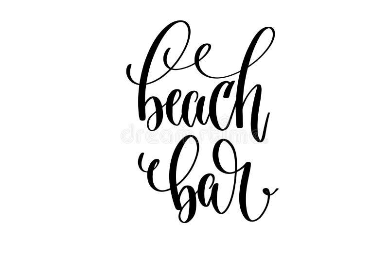 Barre de plage - texte d'inscription de lettrage de main au sujet d'heure d'été heureuse illustration de vecteur
