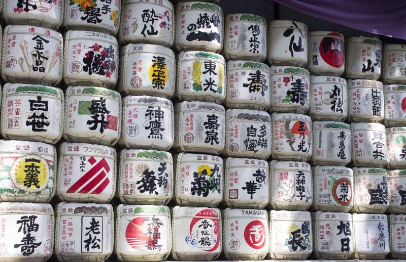 Barreles do santuário de Meiji do hangin da causa apenas dentro lá imagem de stock