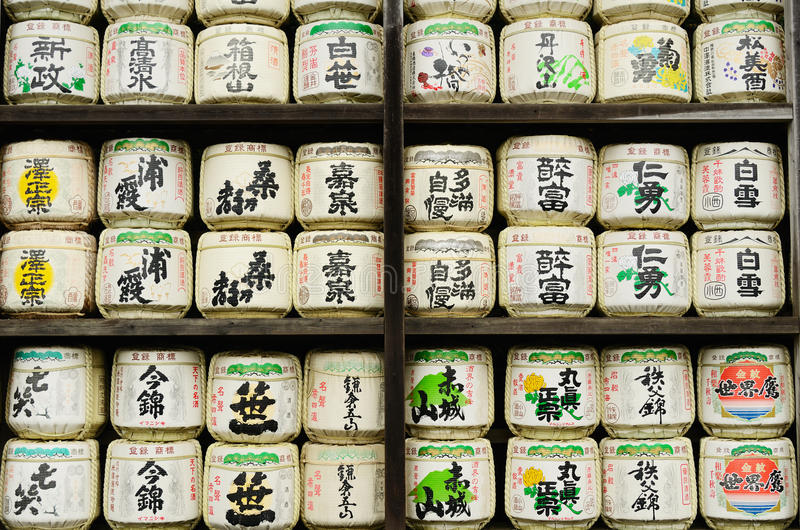 barrels sake royaltyfri foto