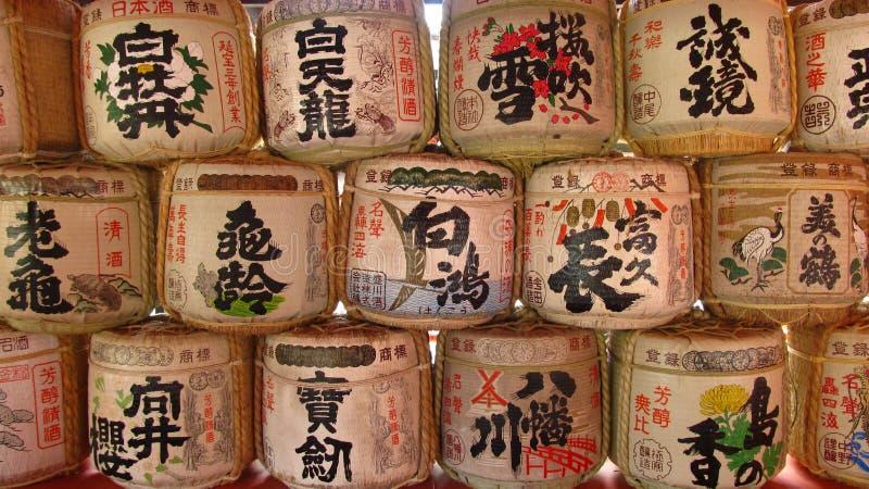 Barrels with sake. Barrels of sake at a Japanese Temple Miyajima, Japan stock images