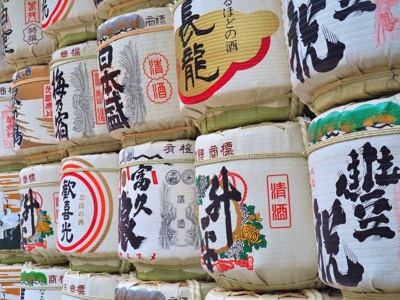 Barrels of sake royalty free stock photo