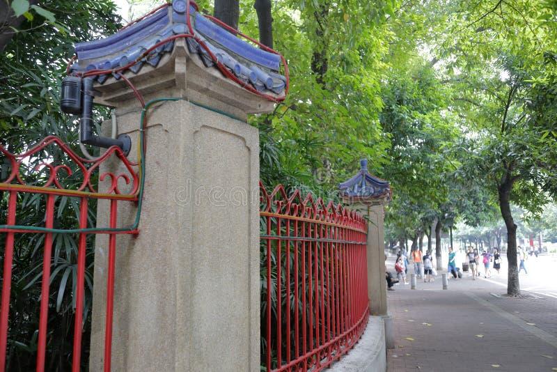 Barrière de parc commémoratif de Zhongshan, adobe RVB photographie stock libre de droits