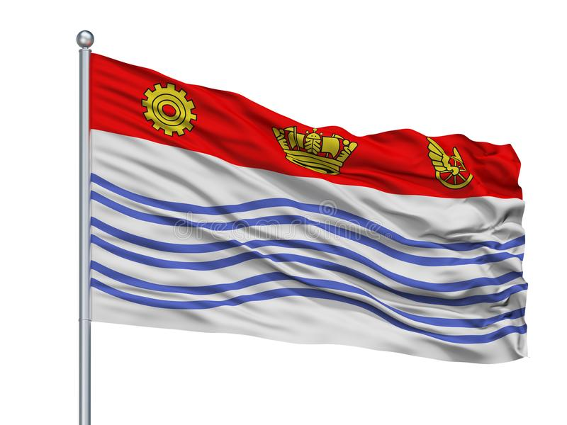 Barrie City Flag On Flagpole, Canadá, aislado en el fondo blanco ilustración del vector