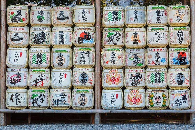 Barril del motivo en Ise Jingu Naiku Shrine fotos de archivo libres de regalías