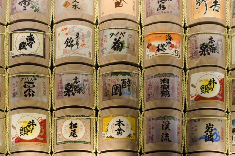 Barriles con motivo imágenes de archivo libres de regalías
