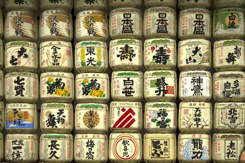 Barriles del motivo fotografía de archivo libre de regalías