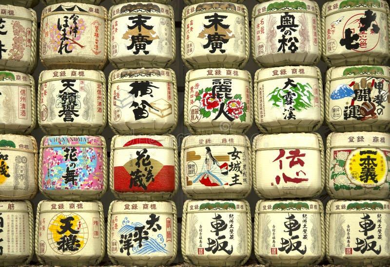 Barriles del motivo imagen de archivo libre de regalías