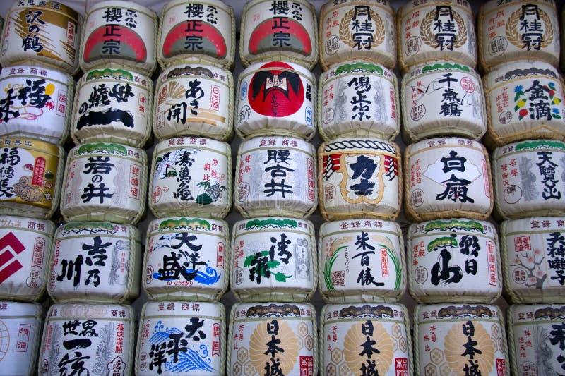 Barriles japoneses del motivo fotografía de archivo libre de regalías
