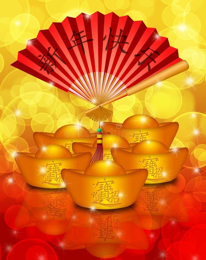 Bars et ventilateur d'or chinois avec l'an neuf heureux des textes illustration stock