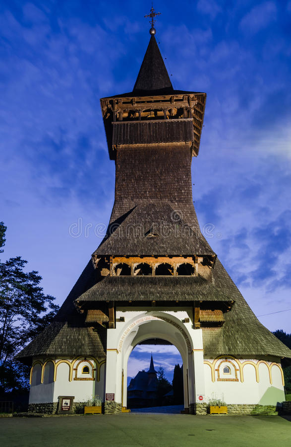 Barsana monastery complex in Maramures royalty free stock photography