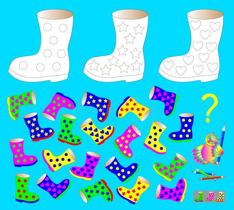 Barwić stronę z logiki łamigłówką dla dzieci Potrzebuje znajdować trzy niesparowanego buta i malować rysunki w korespondować kolo royalty ilustracja