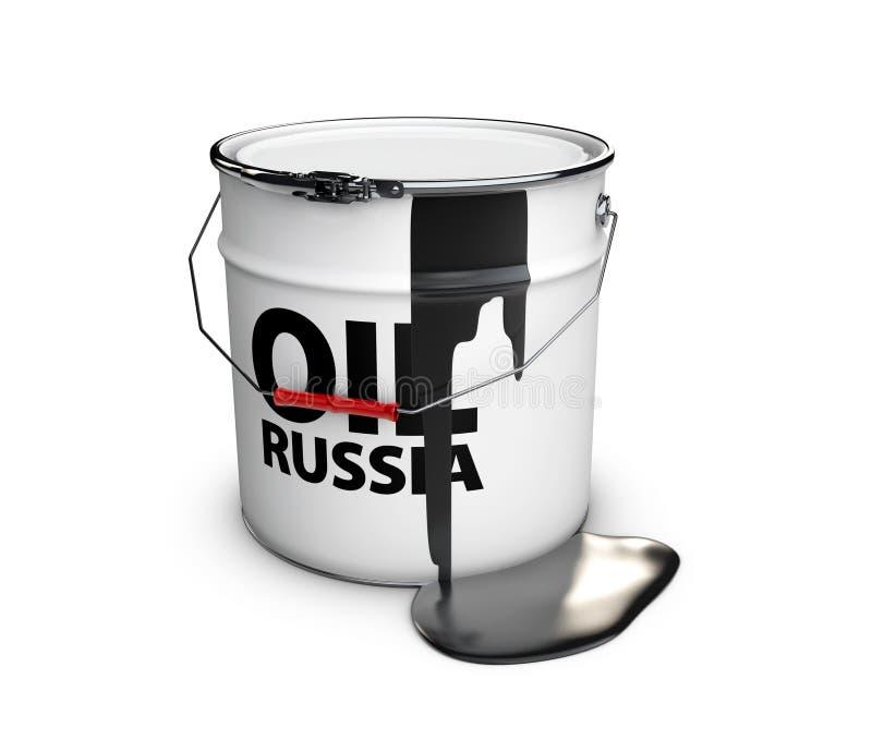 Baryłka rosjanina olej, 3d ilustracja odizolowywał biel ilustracji