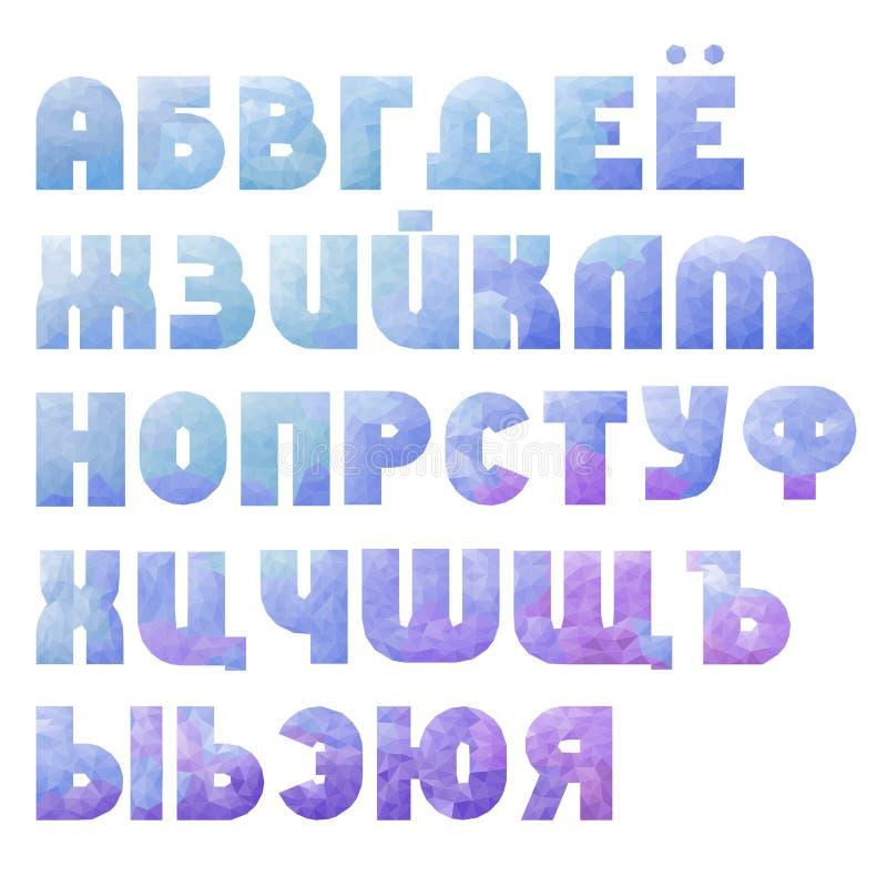 Bas poly alphabet russe illustration libre de droits
