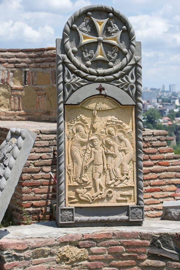 Bas-relief dans la forteresse Narikala, Tbilisi, la Géorgie photo libre de droits