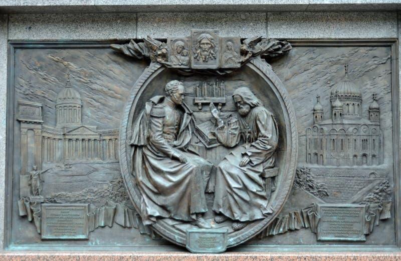 Bas-relief en bronze dépeignant la bataille de Borodino au monument à l'empereur Alexandre Premier dans Alexander Garden du M photographie stock