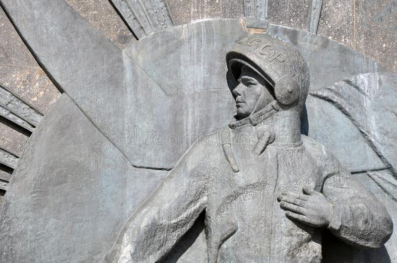 Bas-relief with the image of the first cosmonaut of the planet Gagarin. Bas-relief with the image of the first cosmonaut of the planet Yuri Alekseevich Gagarin royalty free stock photos