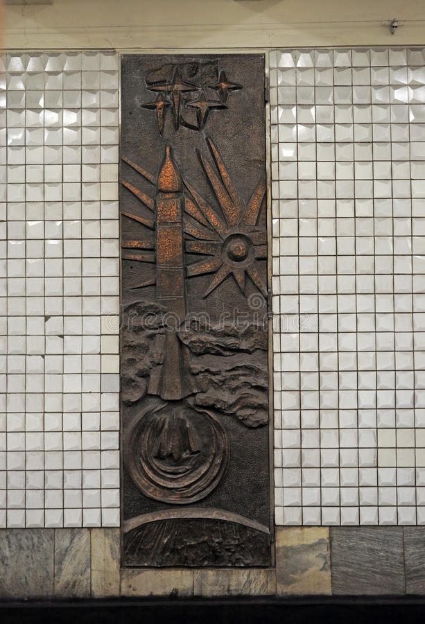 Bas-relief with a rocket at Kaluzhskaya metro station in Moscow. Russia stock photos