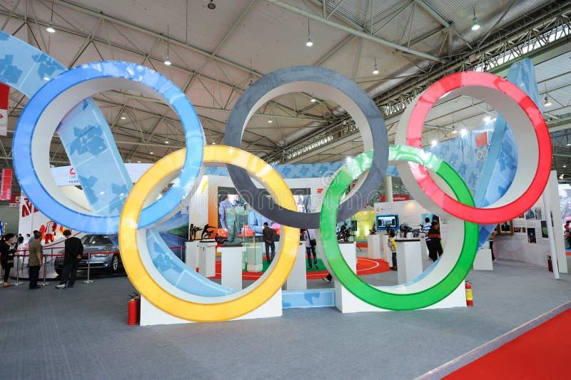 Basamento olimpico cinese del comitato immagini stock