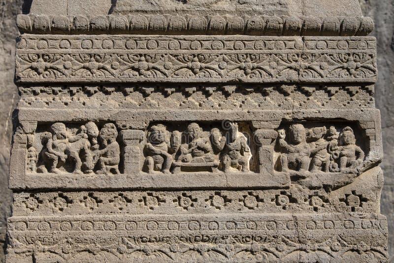 Basculez le fond de texture de découpages d'Ellora Caves dans Aurangabad, Inde Un site de patrimoine mondial de l'UNESCO dans le  image stock