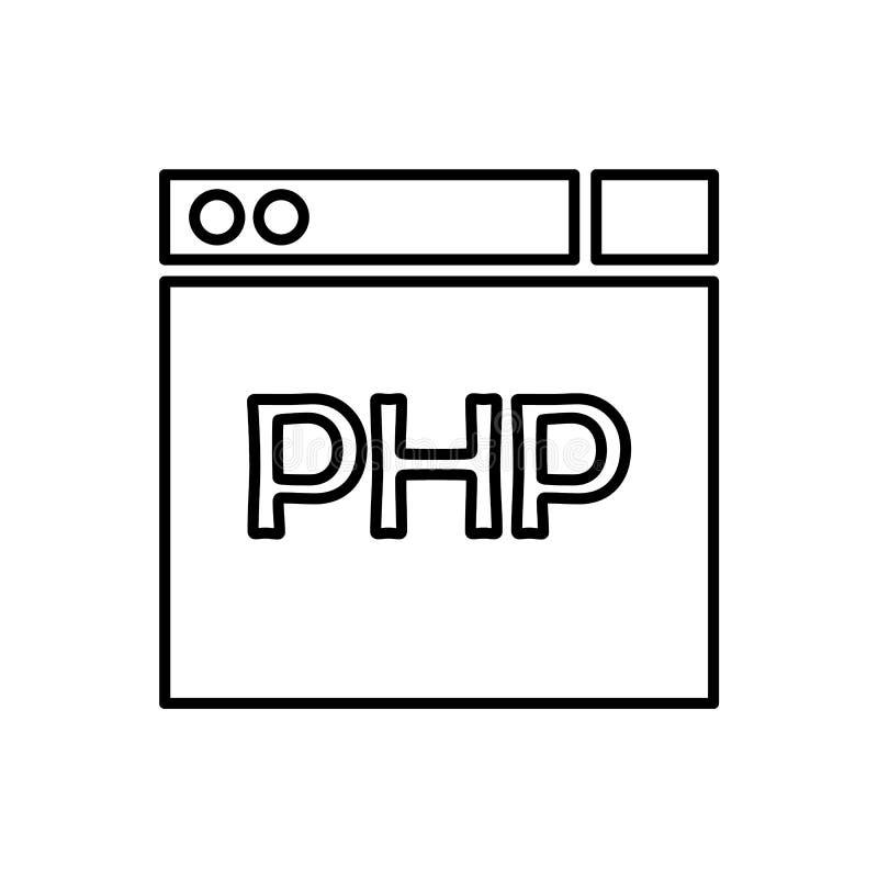 Base de datos, servidor, icono del perrito - vector Icono del vector de la base de datos ilustración del vector