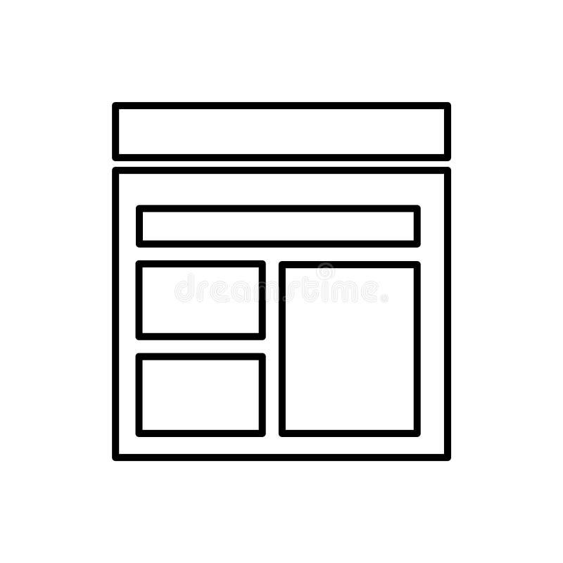 Base de datos, servidor, icono de la plantilla - vector Icono del vector de la base de datos stock de ilustración