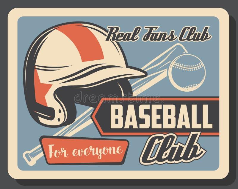 Baseballa klub, sporta ligi mistrzostwo ilustracji