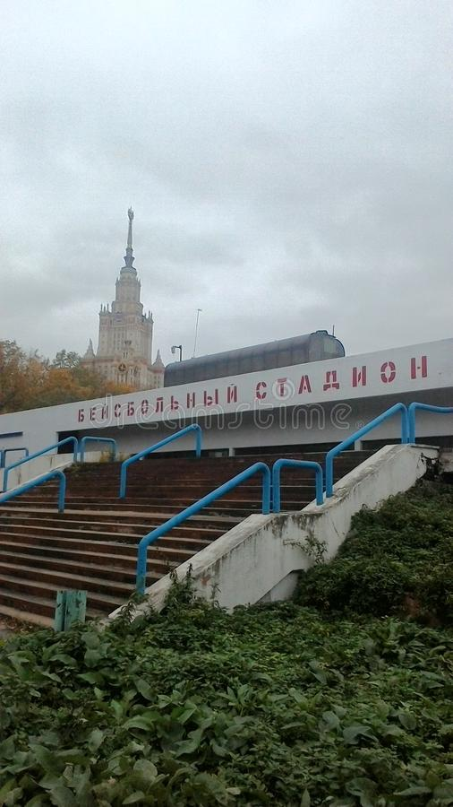 Baseballstadion Moskau-staatlicher Universität lizenzfreies stockbild