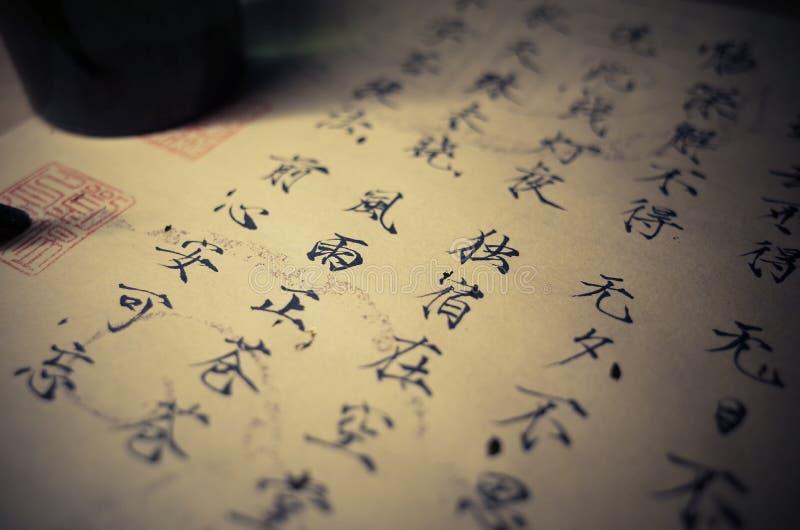 baserat korn för closen för calligraphyteckenkinesen extremt hands upp bilden medelblandad målningsfotografitextur royaltyfria foton