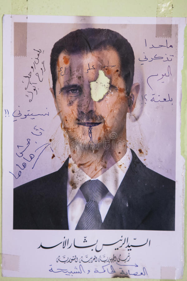 Bashar Hafez al-Assad imagens de stock
