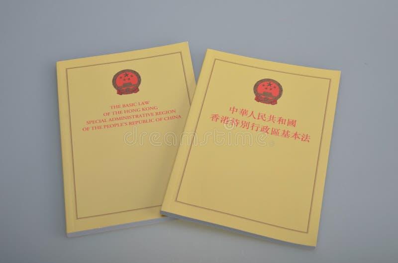 Basic law book hong kong royalty free stock photo